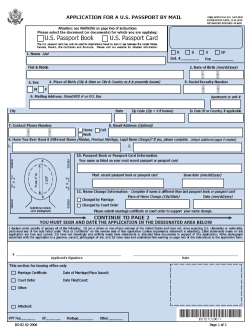 DS-82 Application Form for Passport Renewals
