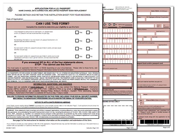 U.S. Passport Form DS-5504