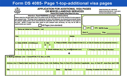 Ds 4085 Additional Visa Page Application Form