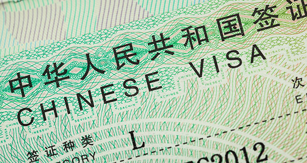 Chinese Entry Visa