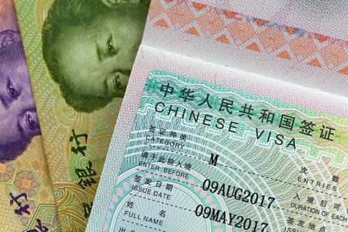 Chinese Business Visa (M Visa) Requirements